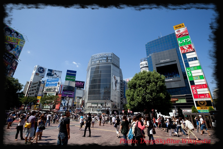 Japan.Tokyo Shibuya